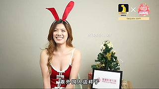 Peach Video Media PM016 Christmas Gifts Facts